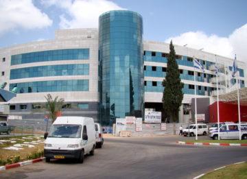 Ведущие клиники Израиля по лечению грыжи позвоночника