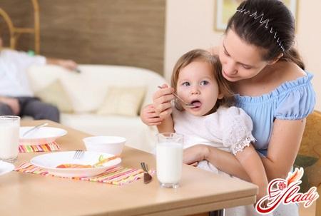 рецепт омлета для годовалого ребенка