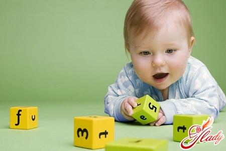 раннее развитие детей до